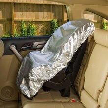 VODOOL детское автокресло солнцезащитный козырек чехол для детей Детское автомобильное безопасное сиденье коляска алюминиевая пленка солнцезащитный козырек защита от пыли УФ