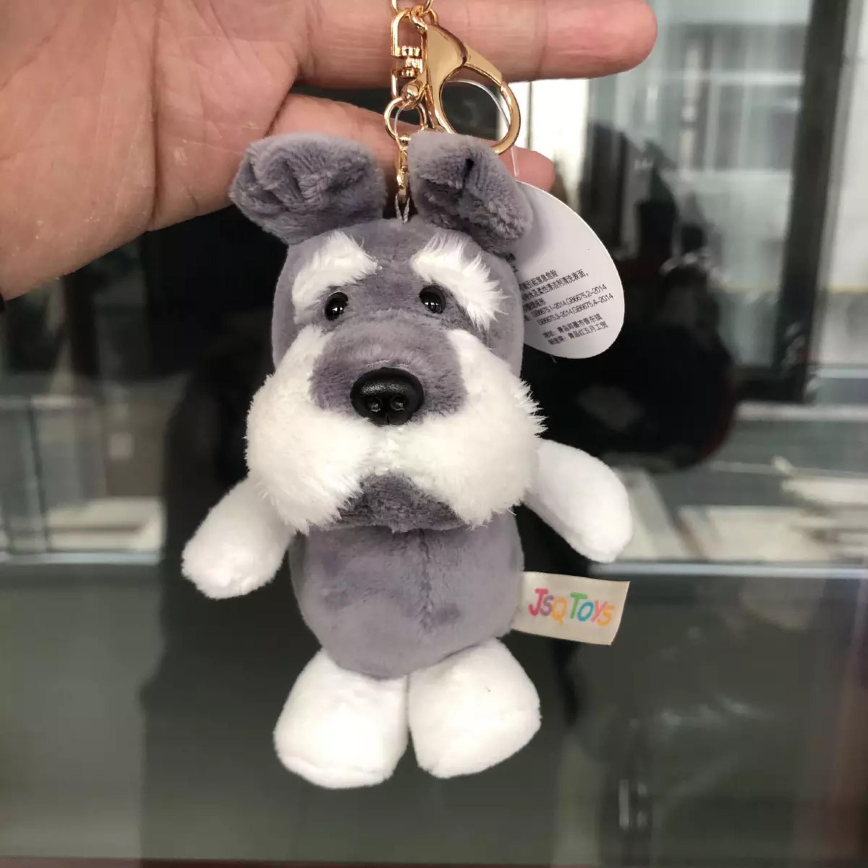 1 Pcs South Korea Schnauzer Grey Husky Dog Pendant Stuffed Plush Keyring  Key Holder / Keychain Gift Free Shipping