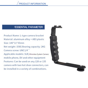 Image 5 - Camera L shaped Stands Angle 2 Shoe Flash Bracket DV Light Tray Dual Cold Shoe Support Holder for DSLR SLR Camcorder Photography