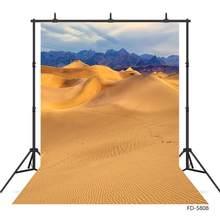 Arrière-plan de photographie de montagnes d'ondulation de sable du désert, arrière-plan imprimé d'ordinateur pour Portrait d'enfants et de bébés, pour séance Photo