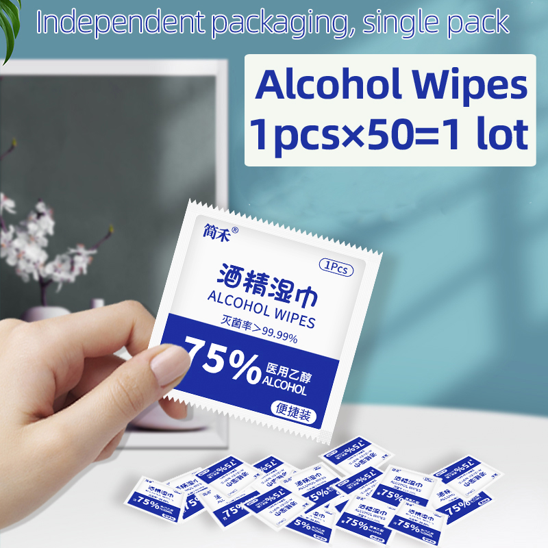 50Pcs/LOT 75% Alcohol Wipes Single Piece Individually Packaged Packaging Epidemic Prevention Desinfection Wipes Wholasale