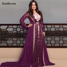 Smileven кружевное марокканское кафтан формальный вечернее платье