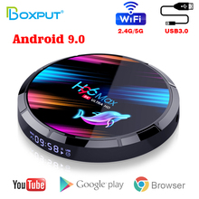 Most Sold Android Tv Box Amlogic S905 X3 H96 Max X3 Full Performance Android 9.0 OS Media Player Android Box цена 2017