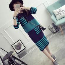 Plus Size 4XL New Autumn Woman's Sweater And Dresses O-Neck Full Sleeve Pullovers And Striped Dresses DC785(China)