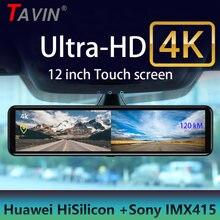 4K samochodowy rejestrator wideo 12 ''lusterko wsteczne wideorejestrator samochodowy Sony IMX415 Ultra HD 3840*2160P kamera na deskę rozdzielczą z GPS Night vision kamera cofania