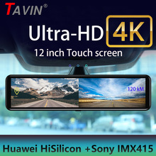 Car Dvr Rearview-Mirror Car-Video-Recorder Reverse-Camera Dash-Cam GPS Night-Vision Sony Imx415