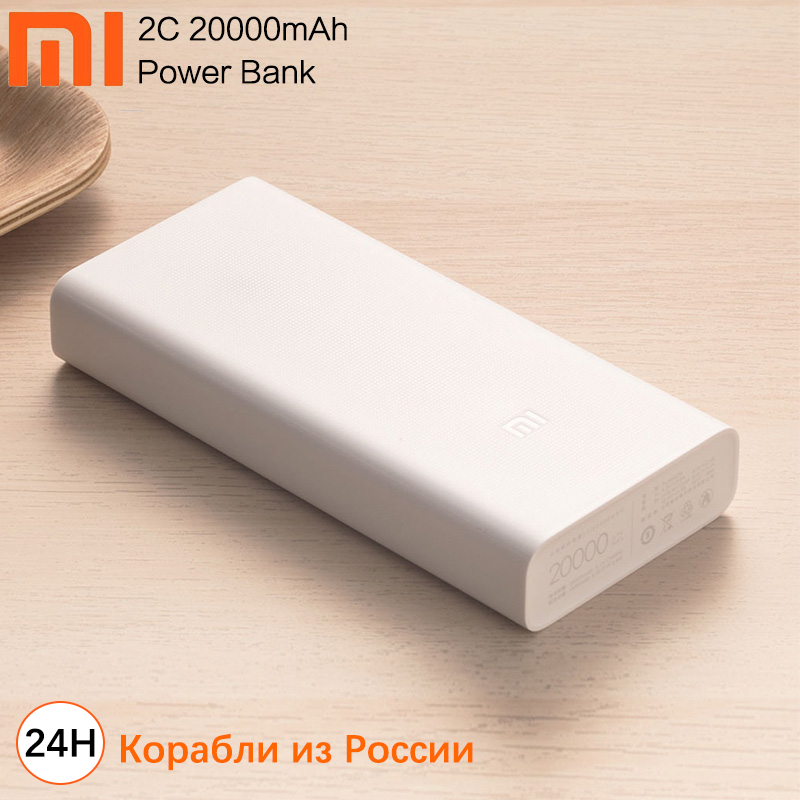 <font><b>Xiaomi</b></font> Power Bank <font><b>20000mAh</b></font> <font><b>2C</b></font> portable charger Support QC3.0 Dual USB <font><b>Mi</b></font> batterie externe mini <font><b>mi</b></font> <font><b>powerbank</b></font> for Mobile Phones image