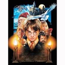 Pdmdog diy 5d Алмазная мозаика Гарри кино персонажи серии ручной