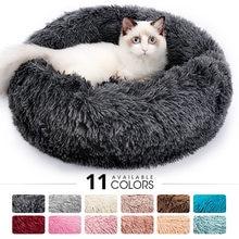 Almofada de pelúcia longa macia do animal de estimação da cama do cão dos gatos para o cão dos gatos zíper lavável