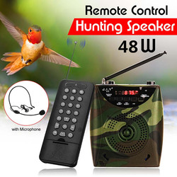 65W chasse leurre appel électronique oiseau appelant Camouflage électrique chasse leurre haut-parleur lecteur MP3 télécommande Kit
