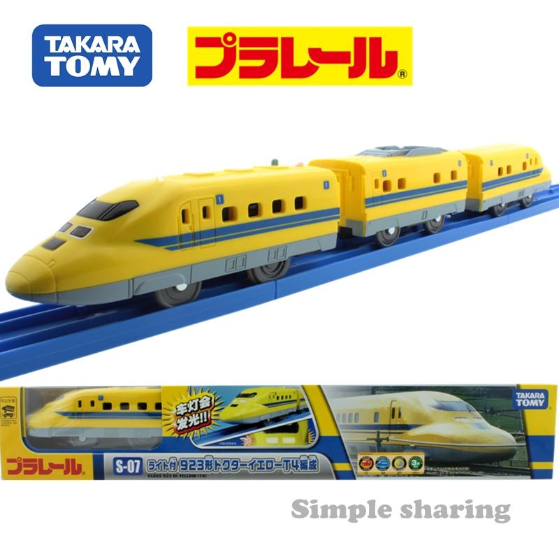 Takara Tomy Pla-Rail Chuggington Plarail CS-05 Harrison Chatsworth Train Models
