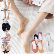 5Pairs new style Women Silicone non-slip invisible Socks Summer Solid Color Ankle Boat Socks Female Cotton Slipper No show Socks