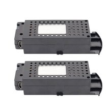 2 Pcs 3.7V 1800mAh Rechargeable Replacement Battery for SG700-D.ZD5.LS6RC Quadcopter Aircraft Parts