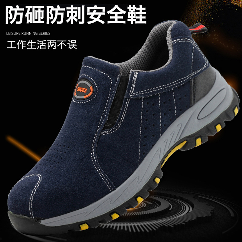 New Style Sale Safety Shoes Anti-smashing And Anti-stab Safety Shoes Work Shoes Steel Head Foot Covering Slip-on