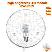 Светодиодный модуль освещения сменные потолочные лампы 110 в