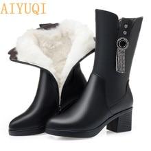 AIYUQI 2019 New Women Winter Boots Long Genuine Leather Beaded Tassel High-heeled Fashion Wool Snow women