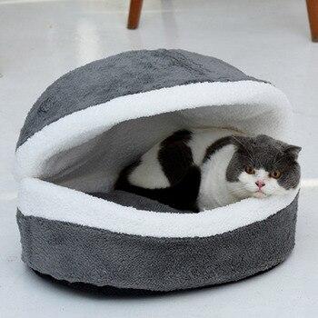 Pet Hamburger Bed  1