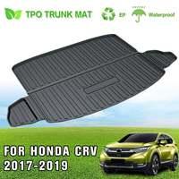 NEW Car Rear Trunk Liner Cargo Boot TPO Mat Floor Tray Mud Kick Protector Carpet For Honda for CR V for CRV 2017 2018 2019
