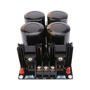 Image 5 - Выпрямительный фильтр AIYIMA Schottky, плата питания 63 в 10000 мкФ, выпрямительный выпрямитель А, плата питания для самостоятельной сборки динамика