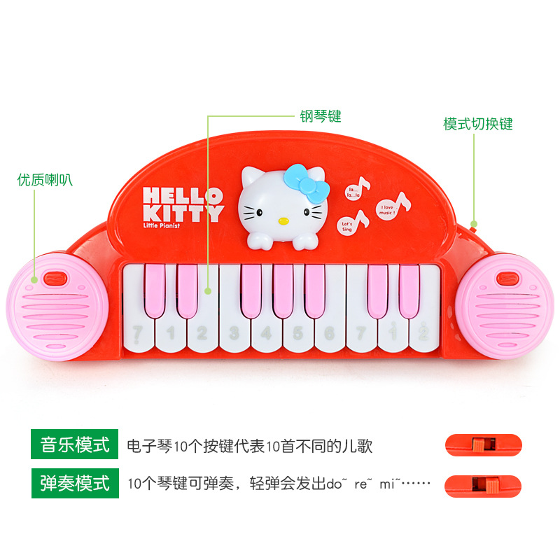 Hello Kitty Children Toy Electronic Organ Infant Mini Music Piano 1-3 Years Old GIRL'S Gift Educational Play House
