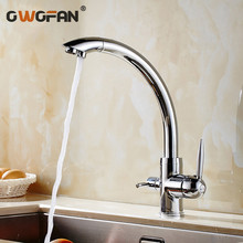 New Solid Brass Kitchen Faucet 3 Way Double Function Filler Three Tap For Water Filter Mixer 9103