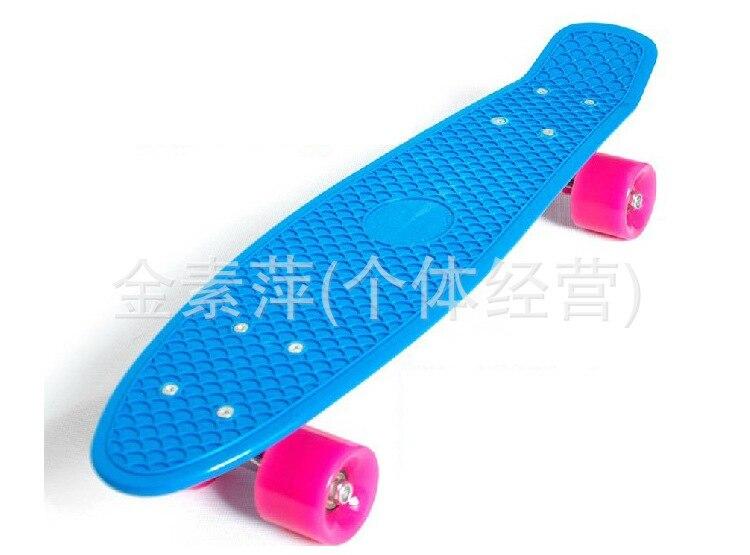 Jing Fan Banana Board Fish Skateboard Brush Street Skateboard Children's Four Wheel Scooter Fish Boards Adult Professional Skate