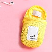 Цифровой милый портативный чехол для мыши сумка для хранения гаджетов usb-кабель для наушников дорожная сумка для хранения беспроводной Чехол для мыши сумка