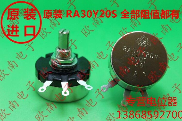 [VK] TOCOS японский импортный проводной потенциометр с одной обмоткой RA30Y20S B501 500 Europe B502 5K переключатель