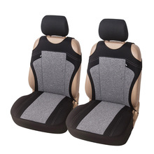 המכונית מושב כיסוי לנשימה מושב קדמי מכסה 3 צבע באיכות גבוהה דקור רכב מושב מגן אוניברסלי Fit רוב כלי רכב