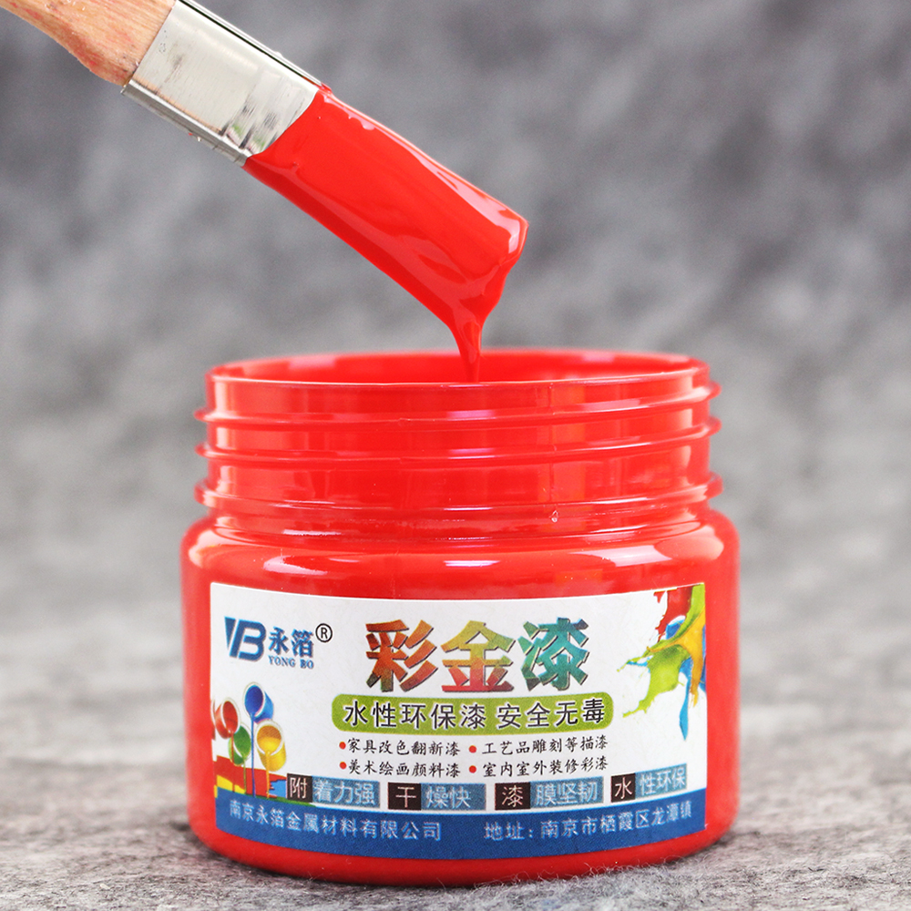 US $7.5 25% OFF|Red Paint Metal Lacquer Tasteless Water Based Paint  100g,for Glass Wood Coloring Furniture Wall Decoration Drawing Arts  Crafts-in ...