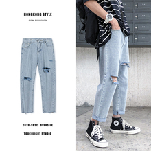 Ripped Jeans Men's Fashion Washed Casual Straight Pants Men Streetwear Loose Hip-hop Hole Denim Trousers Mens S-3XL