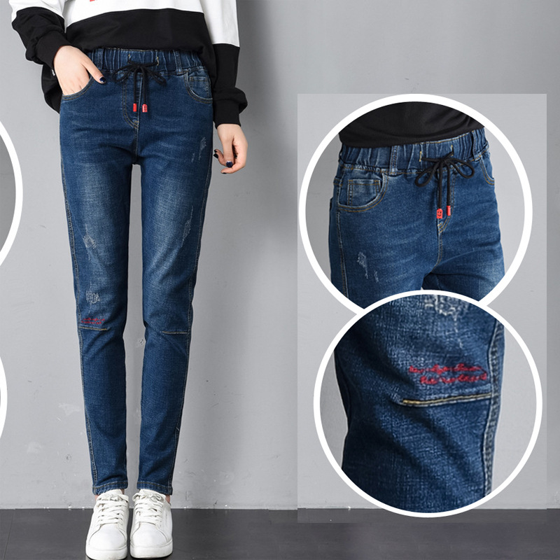 Elastic Waist Jeans 2018 Spring And Autumn New Style WOMEN'S Pants Korean-style High-waisted Straight-Cut Capri Pants Loose-Fit