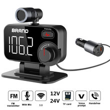 Bluetooth Car Kit FM transmitter Car MP3 Player TF Card Lossless Music Car Charger Fast Charge Noise Reduction Call