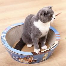 Bed-Toy Scratcher Nail-Scraper-Mat Paper Pet-Supplies Kitten-Pad Corrugated Cat Catnip