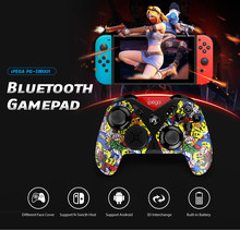 iPEGA PG-SW001 Bluetooth Gamepad for Nintend Switch Wireless Game Controller Joystick for N-Switch Game Console Android/ IOS/ PC(China)