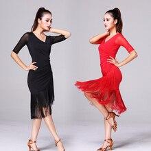 2020 جديد السيدات اللاتينية فستان رقص المرأة الأسود المرحلة ازياء شرابة الصلصا الخامس الرقبة رومبا/السامبا الصلصا أداء اللياقة البدنية Dancewear