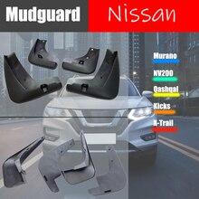 цена на For Nissan NV200 mudguard Murano Mud Flaps Qashqai fenders Kicks Splash guards X-Trail mud flaps splash guards 2007-2020