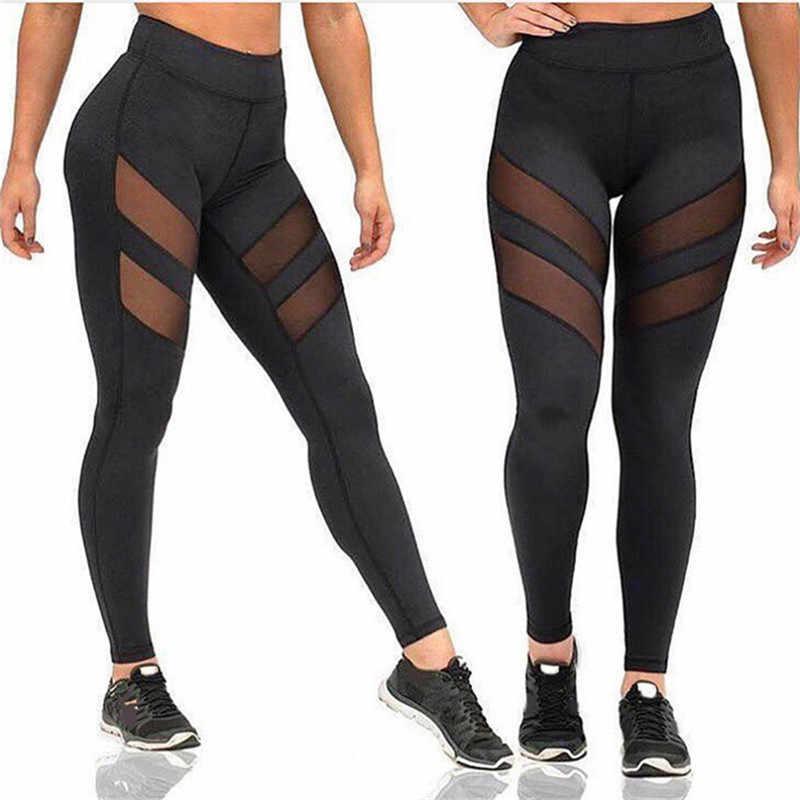 2019 nowa perspektywa mesh joga spodnie damskie spodnie do fitnessu kobiece szwy legginsy szare czarne spodnie dresowe # C