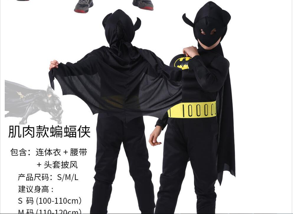 Children cartoon reality boy muscle superhero costume batman iron man captain clothes 2
