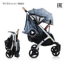 Yoyaplus max wózek dziecięcy 2020 nowy model wózek bezpłatna wysyłka i 12 prezentów niska cena fabryczna do pierwszej sprzedaży yoyaplus 2020 tanie tanio CN (pochodzenie)