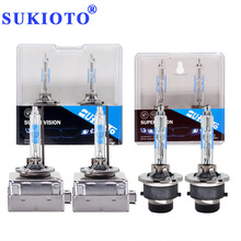 Sukioto 2Pcs 5500K 55W Xenon D1S D2S D3S D4S Auto Koplamp Lamp 35W D1 D2 D3 d4 Xenon Voor A6 A7 A8 Q5 Q7 Super Versie D2S Hid