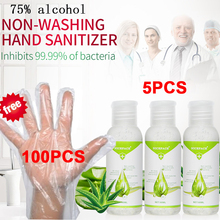5pcs/lot Anti-bacterial Hand Sanitizer 75% Alcohol Washing- Free Antibacterial Hand Gel Disposable Disinfection Quick-Dry