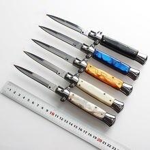 Coltello piegevole automatico tattico akc coltello a lama fissa