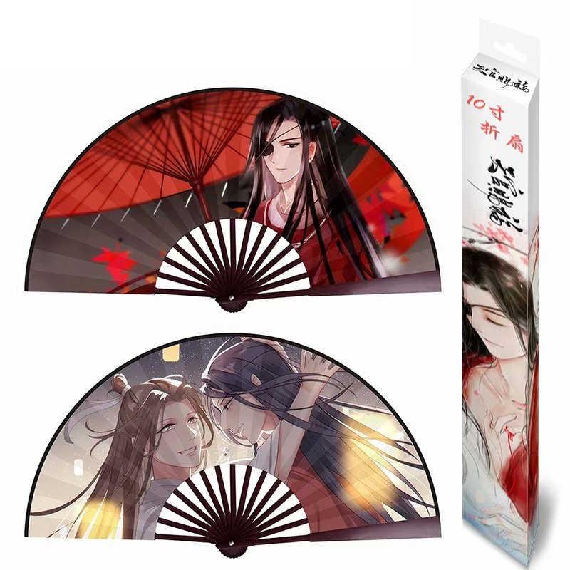 Plaers Mo Dao Zu Shi Cosplay The Untamed Wei Wuxian LAN Wangji Cosplay Ventilateur pliable /à main 25,4 cm
