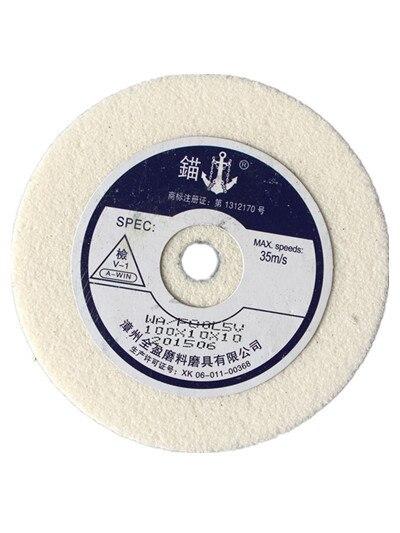 Mao Pai WA100 * 10*10 Hole White Corundum Grinding Wheel Mao Pai Import White Corundum Grinding Wheel 4-Inch White Grinding Whee