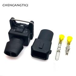 5 комплектов 2 Pin AMP Tyco EFI Топливный Инжектор Разъем Авто Водонепроницаемый Junior Power (мини таймер) разъем с герметичной резиновой ботинок для ав...