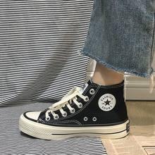 Canvas shoes women's shoes Korean spring and autumn women's single Shoes Black Retro board shoes casual shoes