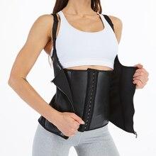 รัดตัวสายรัดเอวเทรนเนอร์เข็มขัด Belly shapewear Slimming Shaper shapers เอวสายกระชับสัดส่วน Shapewear faja