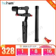 Hohem isteady マルチ 3 軸ハンドヘルドジンマイクロカメラアクションカメラスマートフォン pk zhiyun クレーン M2 feiyu g6 プラス