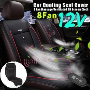 12V summer cool ventilation cu